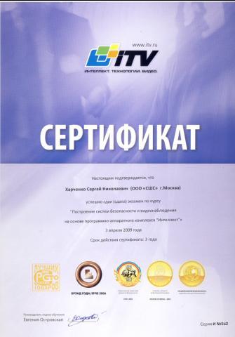 ITV_mini