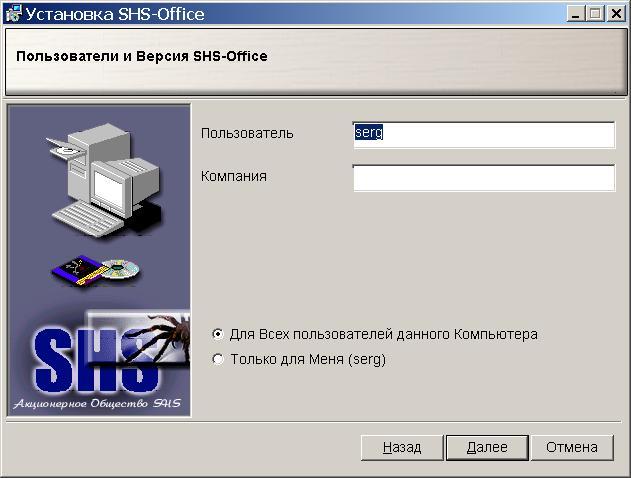 Хакерские программы как взломать mail.ru.
